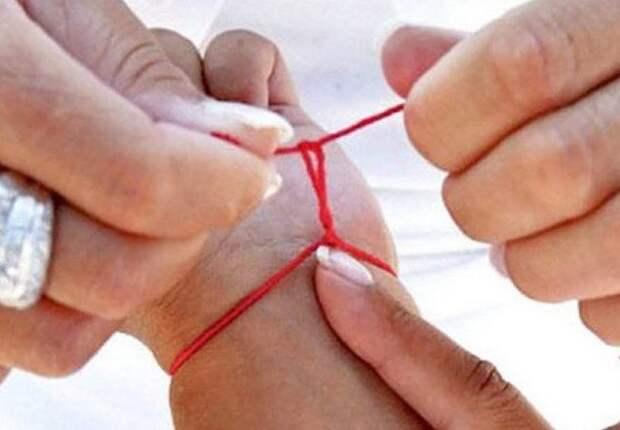 Красная нить на запястье - убережёт от напастей!