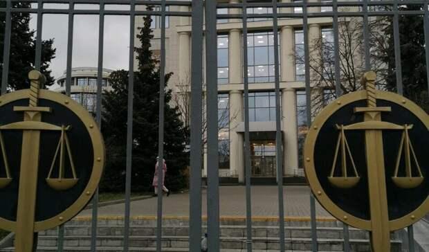 Экс-помощник полпреда президента вУрФО приговорен к12,5 годам загосизмену