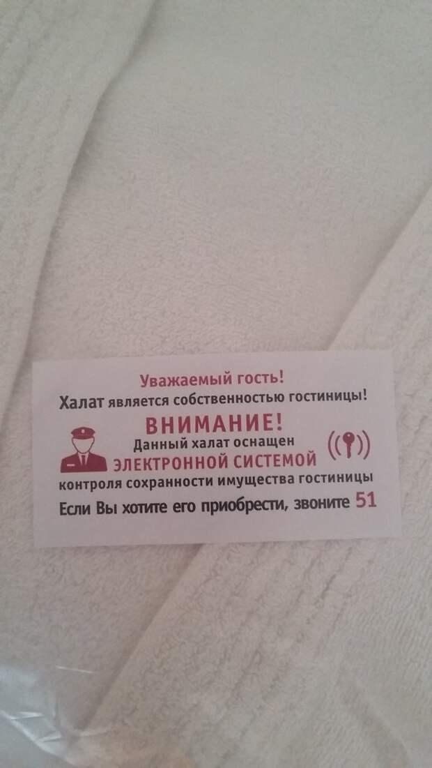 Россия! Отель, анапа, бали, гостиница, плацкарт, поезд, россия, тагил