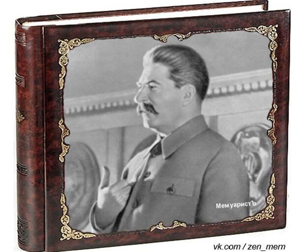 О чем Наркомздрав Сталина не предупреждал