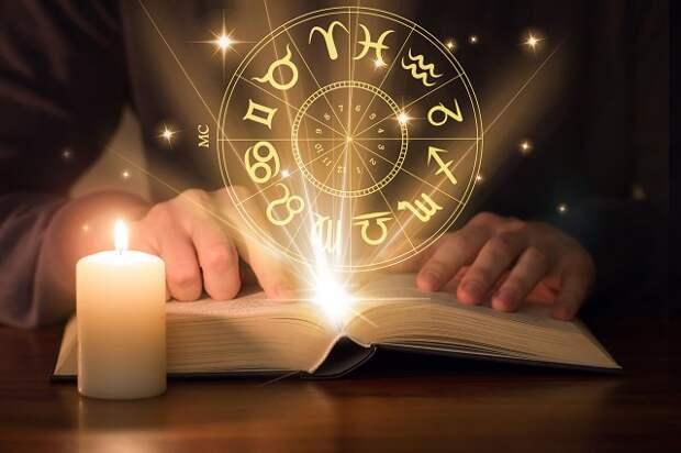 Астрологический прогноз с 12 по 18 апреля: время для маленьких подвигов