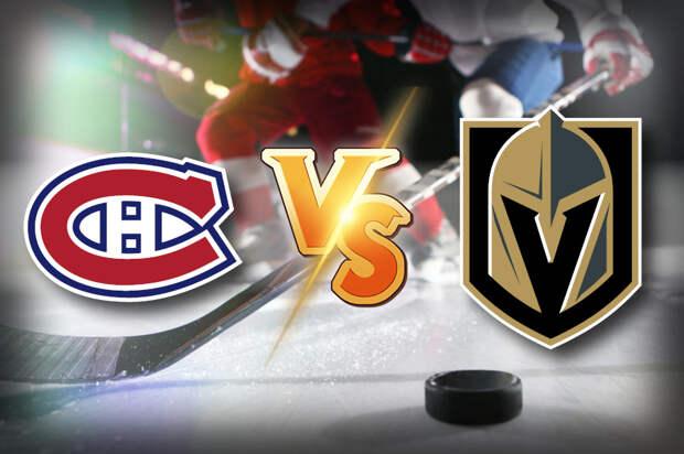 «Монреаль» — «Вегас»: прогноз на матч Кубка Стэнли. Канадцы могут выйти вперед