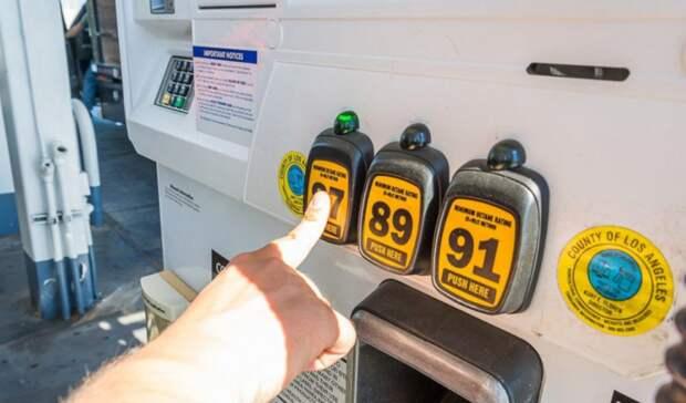 Байден неожидает падения цен набензин вСША до2022 года