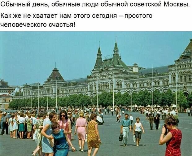 Почему я хотела бы вернуть советские нормы морали