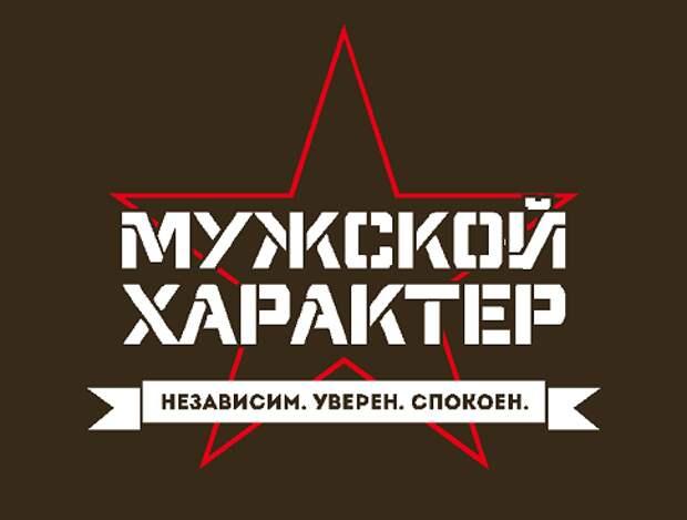 5 русских парадоксов, повергающих в ступор Западный мир