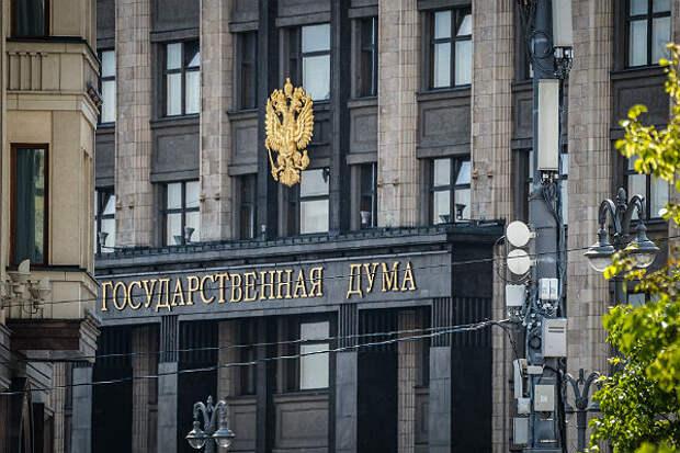 В Госдуме назвали причину русофобии на Украине