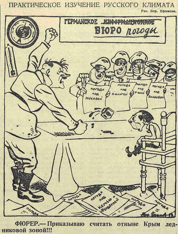 как немцы мерзли от морозов, русская зима, генерал Мороз