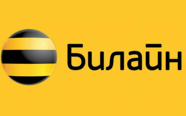 """""""ВымпелКом"""" создал """"дочку"""" для развития ИТ-продуктов"""