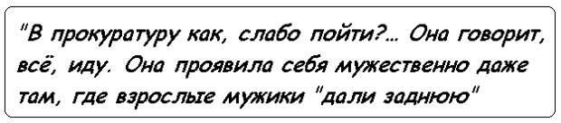 со слов Сергея Аксёнова