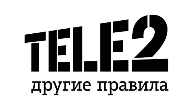Tele2 демонстрирует уверенные темпы роста бизнеса