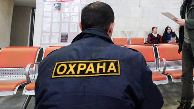 В ТЦ Екатеринбурга охранник и уборщица напали на ребенка из-за роликов