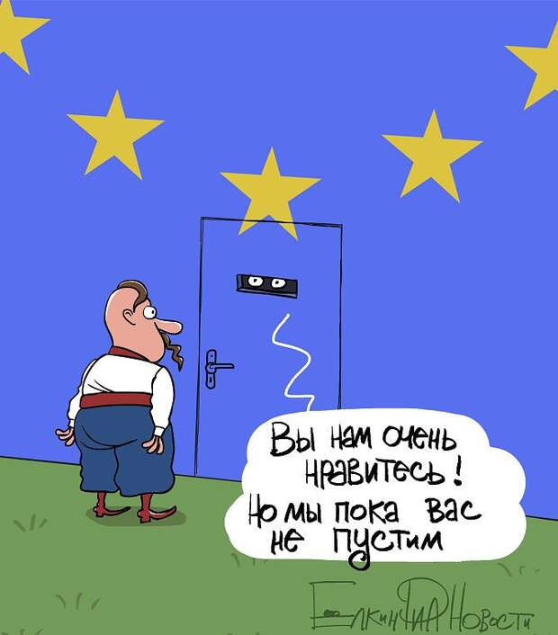 Евросоюз не будет принимать новых членов до 2019 года