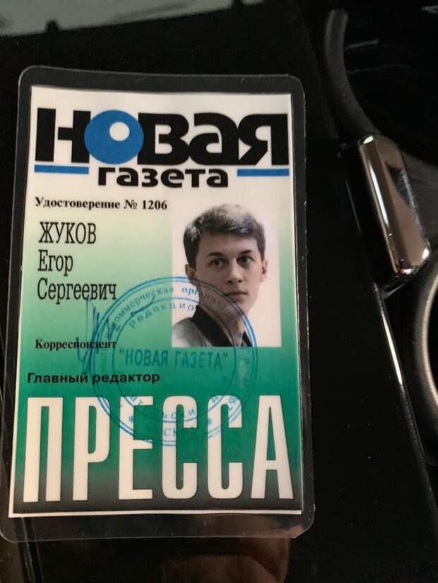 Реплика. Осужденный за экстремизм Егор Жуков стал сотрудником «Новой Газеты»