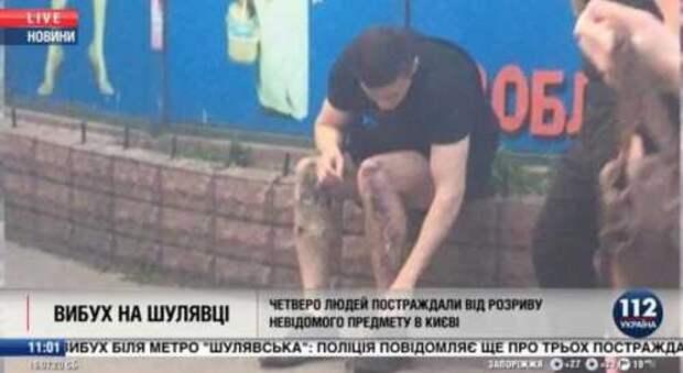 Сообщение о взрыве у станции метро «Шулявская»