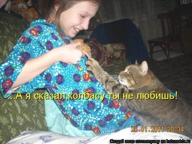 Пээ...п...Паззитифф