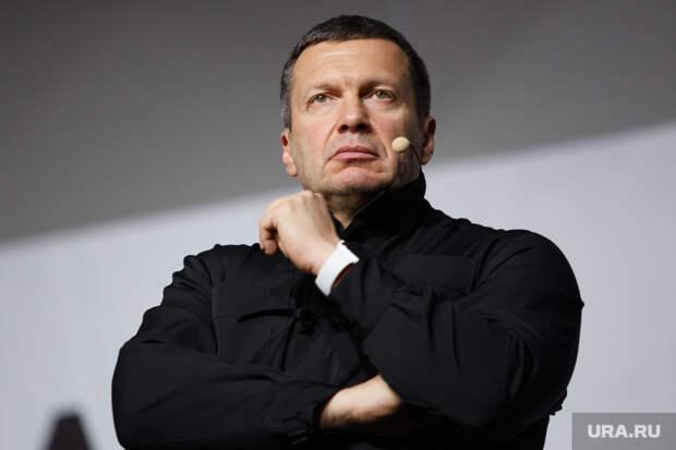Соловьев назвал чушью слухи о своей зарплате в 52 млн рублей