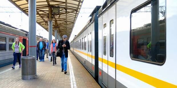 Расписание поездов от «Стрешнево» изменится на предстоящие праздники