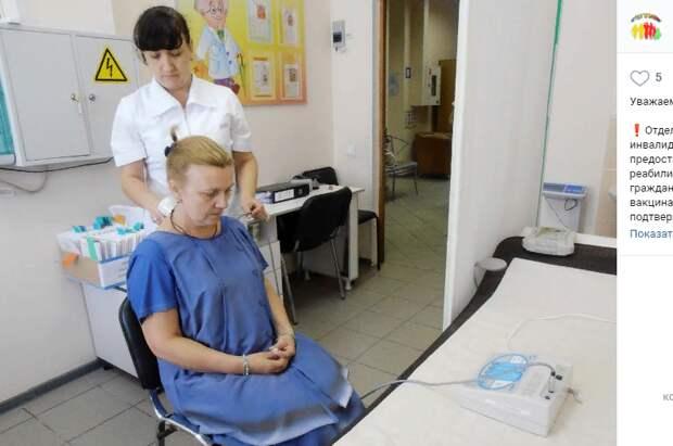 В центре соцобслуживания в Печатниках вновь открылось отделение реабилитации