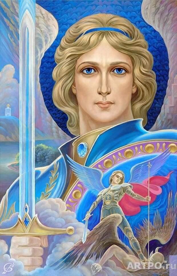 Оберег от Архангела Михаила на каждый день!