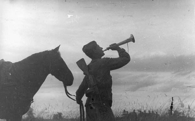 Советский горнист подает сигнал боевой тревоги в одной из частей 2-го гвардейского кавалерийского корпуса. Брянский фронт. СССР, война, история