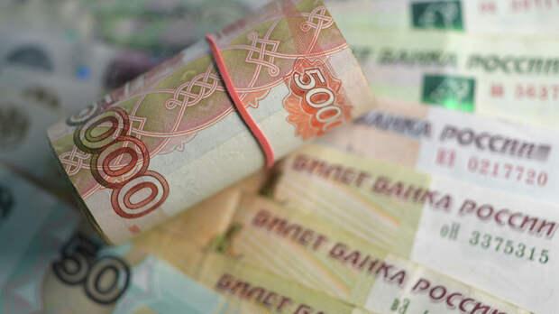 Аналитики дали совет, как получить пассивный доход в сто тысяч рублей