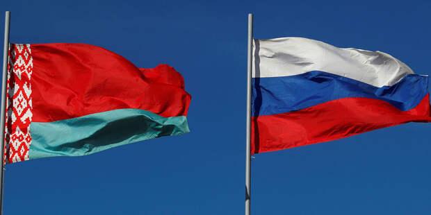 Силовики России и Белоруссии будут работать вместе