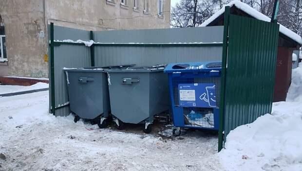 В Подмосковье должны завершить оборудование площадок для раздельного сбора мусора к апрелю
