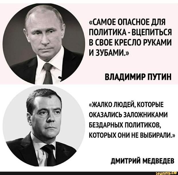 10 процентов привитых в России – таков рейтинг доверия граждан к первым лицам и партии власти?