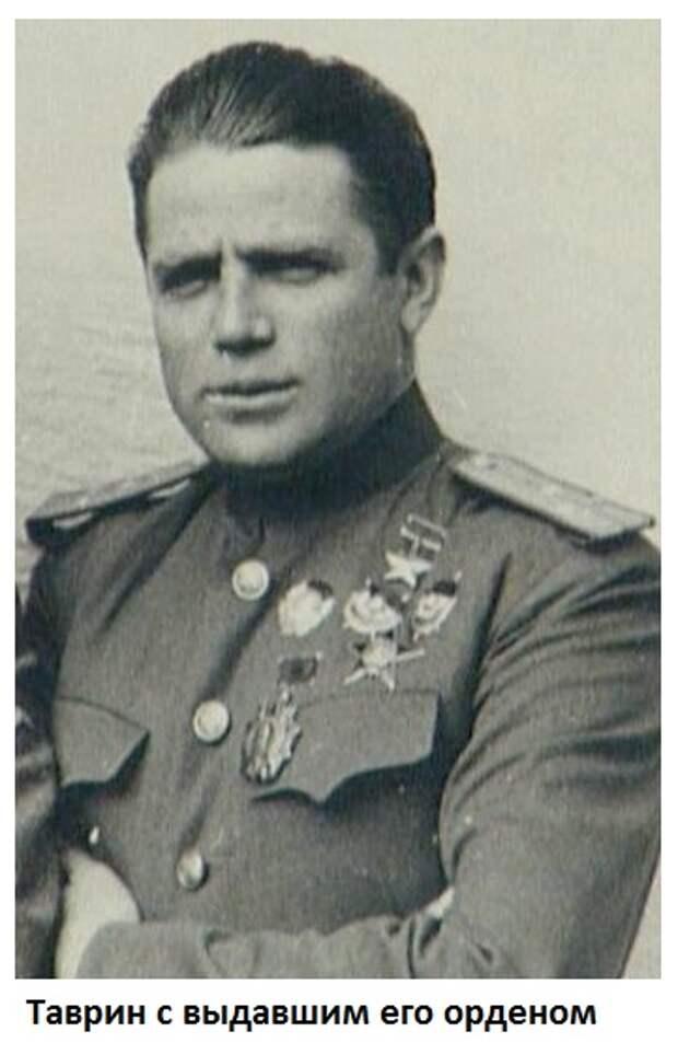 Приказ: убить товарища Сталина