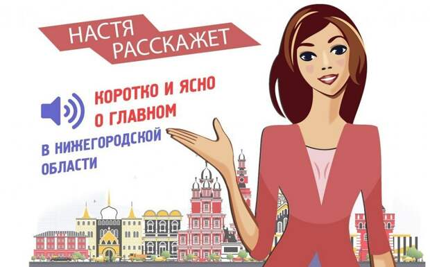 Подкаст о главном: готовность развязки в Ольгине, отмена самоизоляции для нижегородцев старше 65 лет и карбоновый полигон