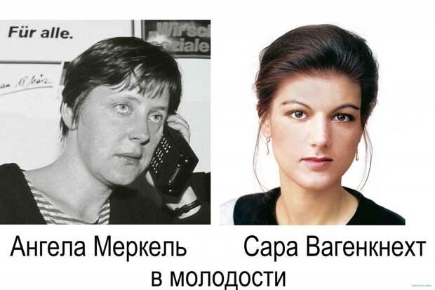 Сара Вагенкнехт ™
