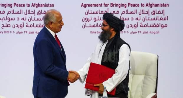 США и «Талибан»: неопределённость в реализации мирных соглашений