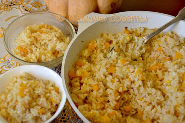 Рисовая каша с тыквой: так вкусно вы еще не ужинали!