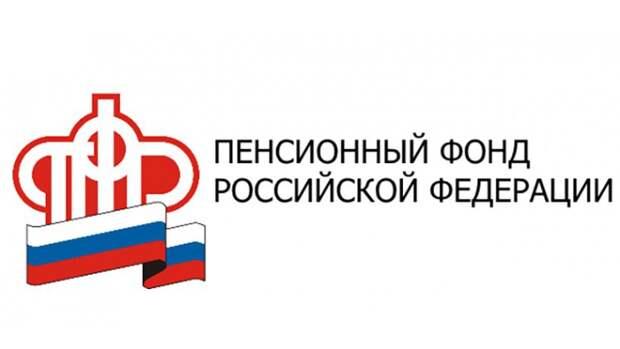 В Пенсионном фонде рассказали, что россиянам необходимо сделать до 31 декабря