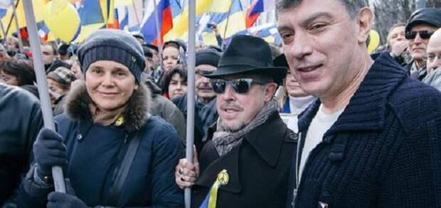 Немцов Макаревич Гайдар