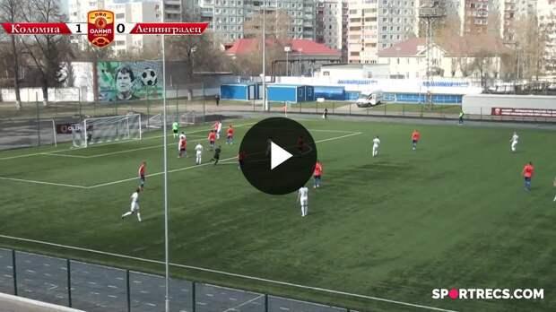 ОЛИМП – Первенство ПФЛ-2020/2021 Коломна vs Ленинградец 17.04.2021