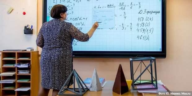 Более 1,6 тыс грантов за вклад в развитие МЭШ получили учителя в 2020 году. Фото: Ю. Иванко mos.ru