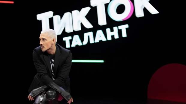 Певец Дима Билан «по-крупному опозорился» во время исполнения танца на пилоне