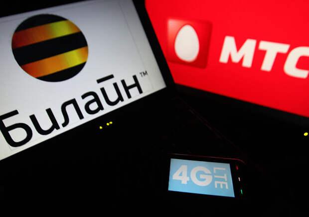 Объединившись, МТС и«Вымпелком» могут составить конкуренцию «Мегафону»