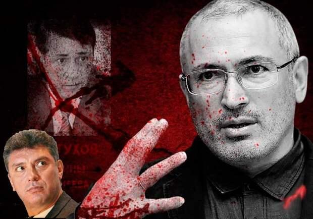 Кровавый олигарх Ходорковский заметает следы в деле Немцова