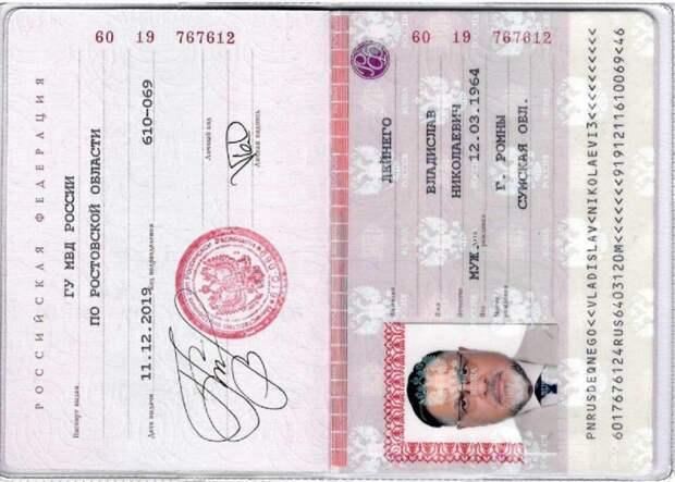 Российские паспорта становятся козырем на переговорах в Минске по Донбассу