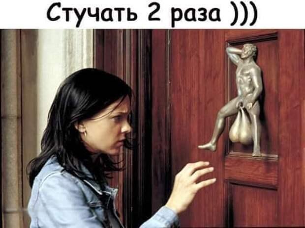 Утром испуганная секретарша заходит к шефу.  - Иван Петрович, я вас только что видела внизу...