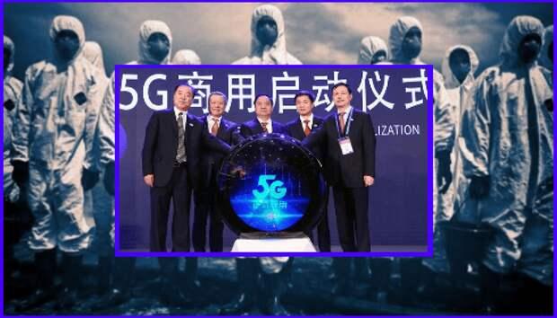 Эпидемией в Китае управляют через сети 5G?