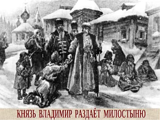 """За """"холопов"""" ответишь: думская комиссия по этике рассмотрит поведение Жириновского при раздаче им денег прохожим в центре Москвы"""