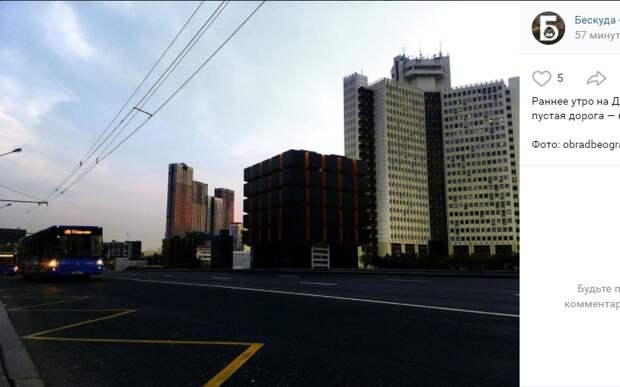 Фото дня: раннее утро на Дмитровке