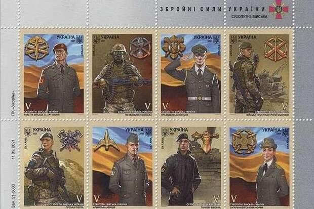 «Укрпочта» презентует патриотiчные марки 23 февраля