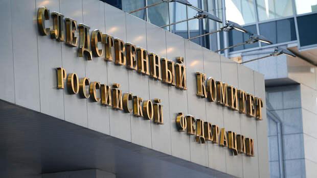 СК завел уголовное дело по факту аварии с пятью погибшими подростками в Новочеркасске