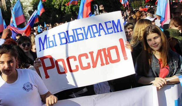 Российские граждане Донбасса усилят тенденцию развала Украины