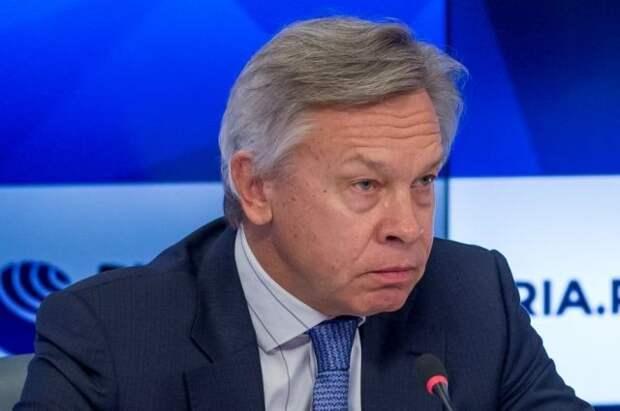 Пушков оценил ответ США на слова Путина о Шерхане и Табаки