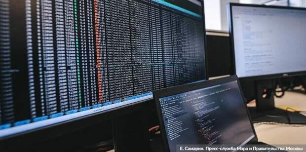 Сергунина: Москва представит на ЦИПР-2020 практики применения искусственного интеллекта